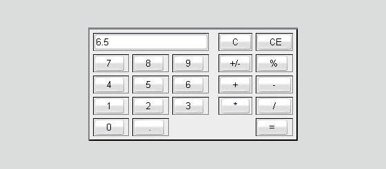 Обычный JavaScript калькулятор