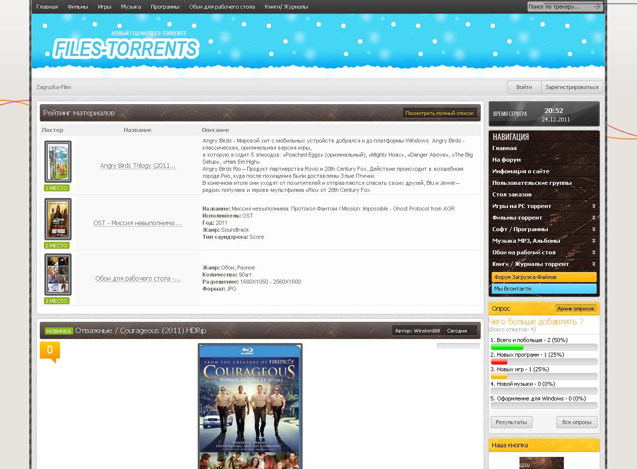 Шаблон для сайта «Files-Torrents» для uCoz