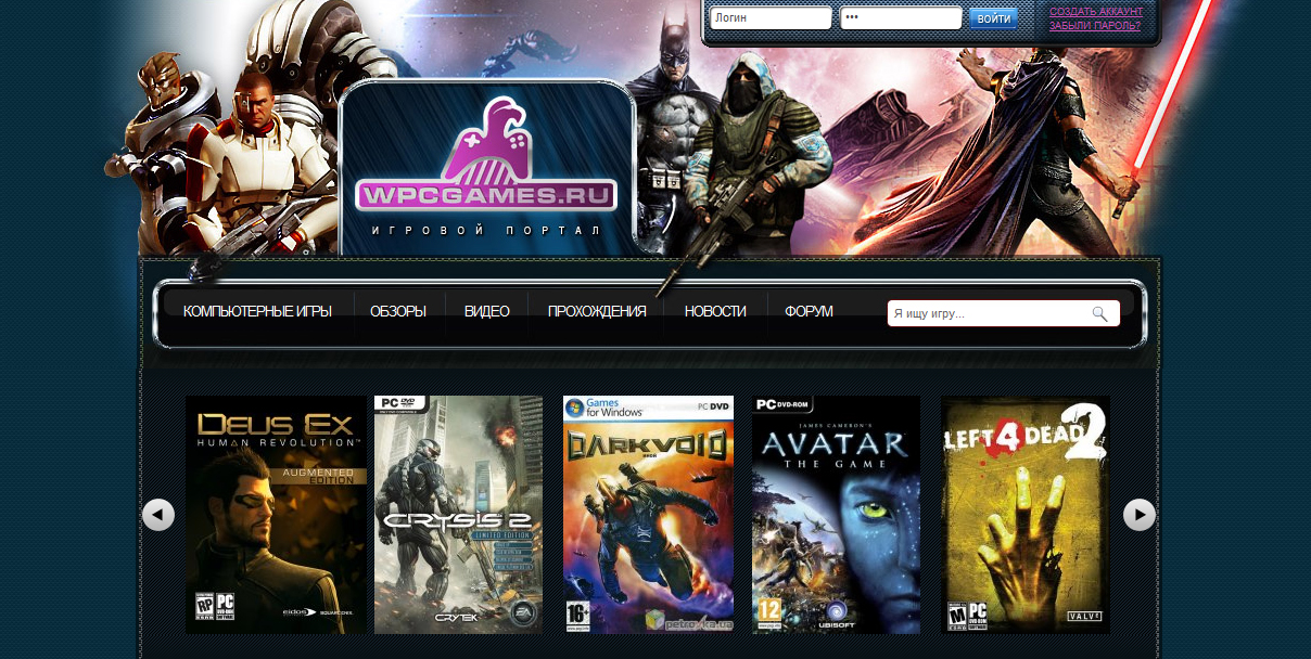 Шаблон «Game Portal» для uCoz