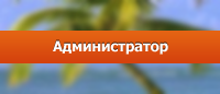 Оранжевые иконки групп