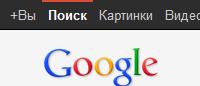Горизонтальное меню Google CSS