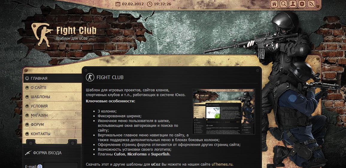 Шаблон «Fight club» для uCoz