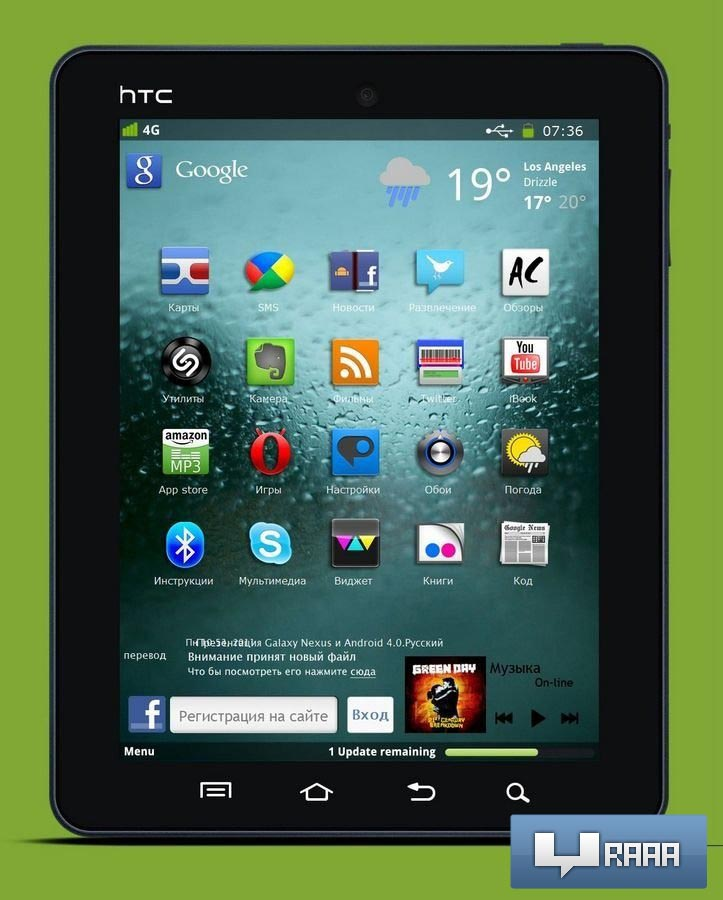 Шаблон «Android HTC» для DLE 9.5