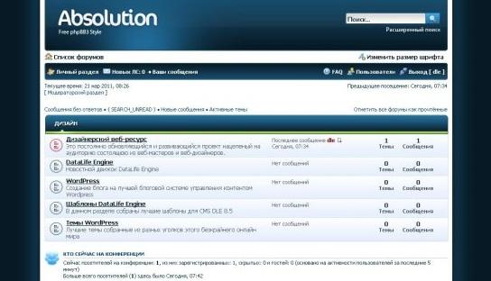 Шаблон «Absolution Style» для phpBB