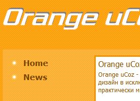 Orange uCoz 1.0 для uCoz