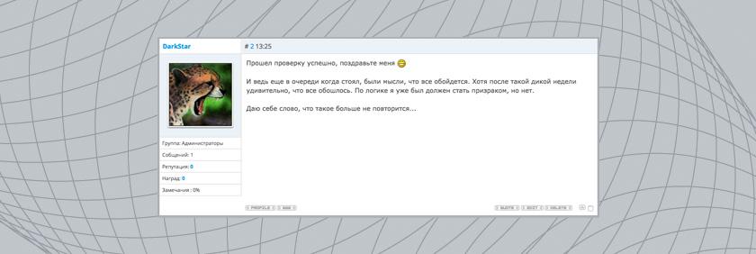 Вид материалов форума для uCoz