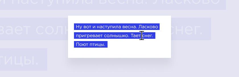 Выделение текста при клике на JQuery