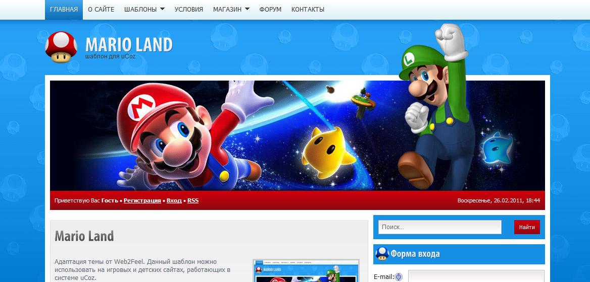 Шаблон «Mario Land» для uCoz