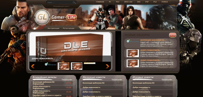 Шаблон Gamer-Life для DLE 9.4