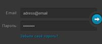 Темная форма входа на CSS3