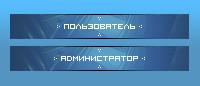 Синие иконки групп