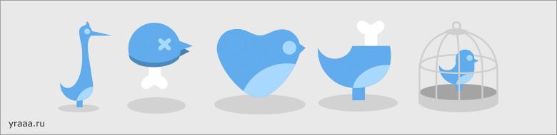 Иконки Twitter: Twitter quitter png