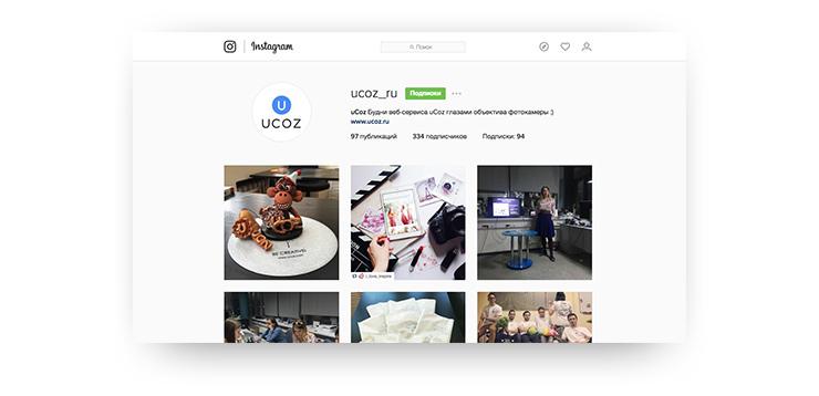 Новый дизайн Instagram