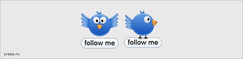 Иконки Twitter: TwitterJoy