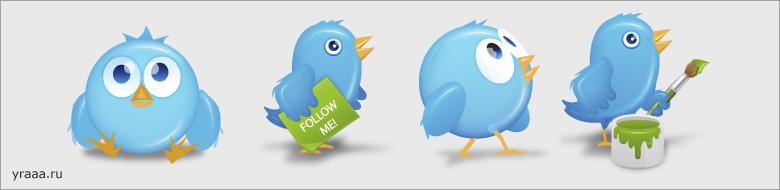Иконки Twitter: Birdies