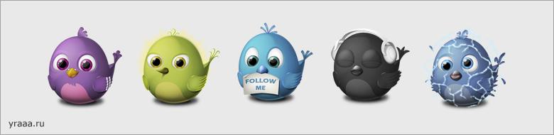 Иконки Twitter: Birdies by arrioch