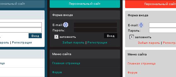Pda Шаблон Для Ucoz Скачать