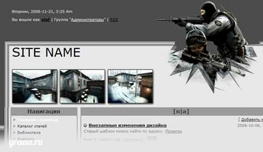 Простой Counter-Strike шаблон для uCoz