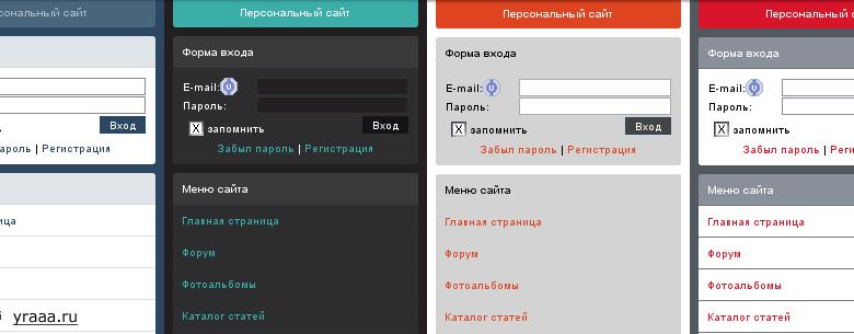 PDA шаблон для uCoz
