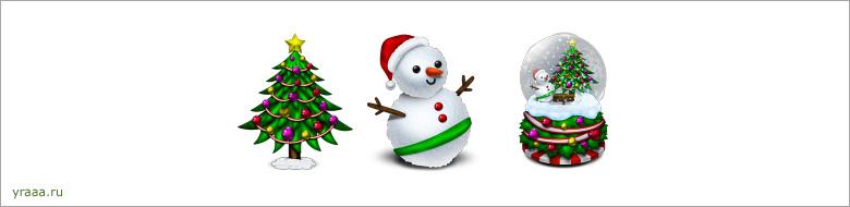 Иконки счастливого рождества