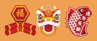 Иконки Китайский Новый год