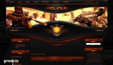 Counter-Strike Orel-CS