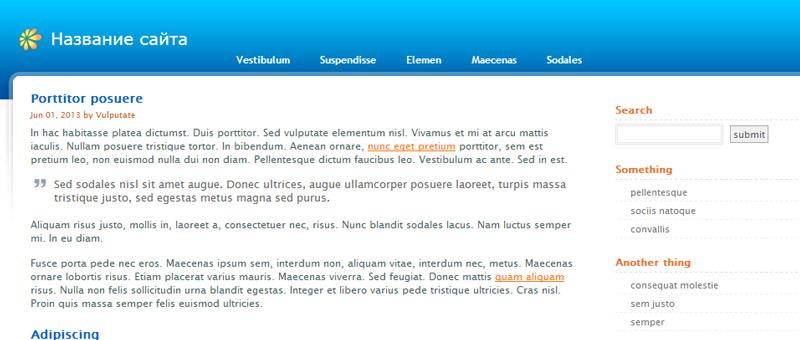 Шаблон Indigo HTML