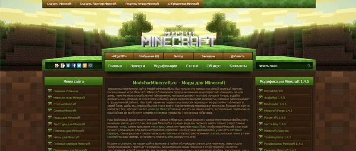 Шаблон для uCoz Minecraft