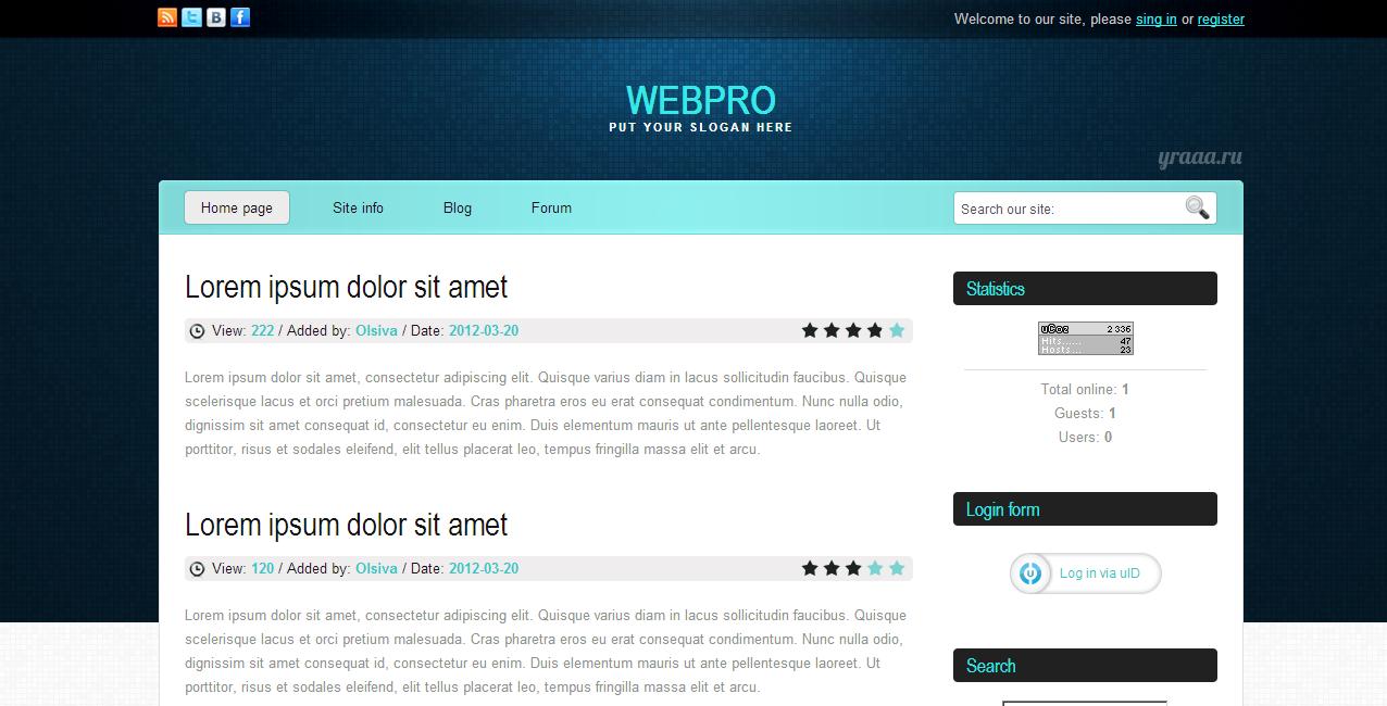 Шаблон WebPro для uCoz