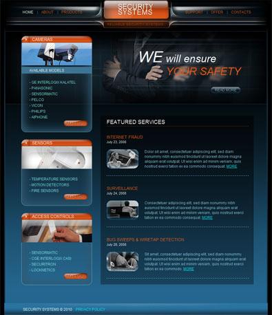 Шаблон Система Безопасности
