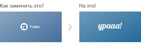 Яндекс Браузер