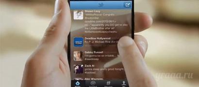 Мобильный Интернет и все о нем