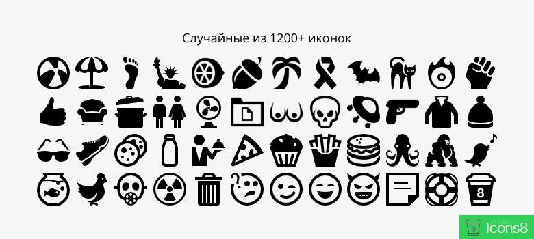 иконка развернуть: