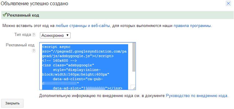 Не видна реклама гугл на юкозе три основные функции сайта имиджевая маркетинговая информационная 1 имиджевая функция