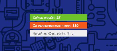 Цветная статистика для uCoz