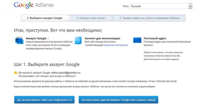 Продвижение сайта ucoz в поисковиках что значит запустить рассылку в xrumer 7