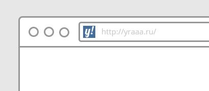 Как поменять иконку сайта favicon на uCoz