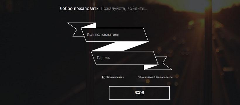 Оригинальная страница входа для uCoz