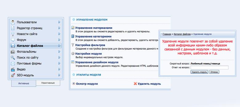 kak-udalit-vklyuchayushuyusya-porno-kartinku