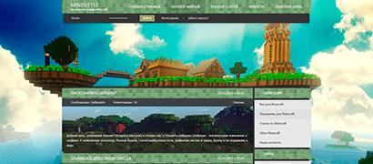 Шаблон Minecraft MineStyle для uCoz