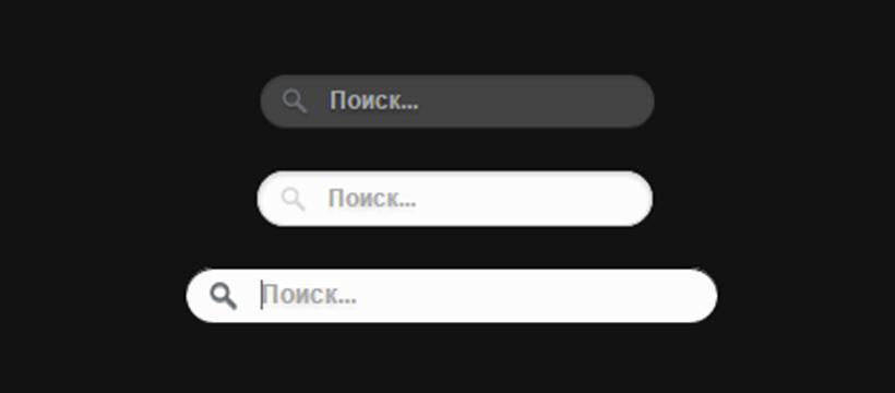 Простая форма поиска для сайта