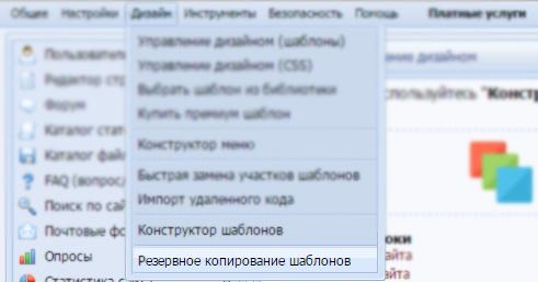 бизнес на веб хостинге