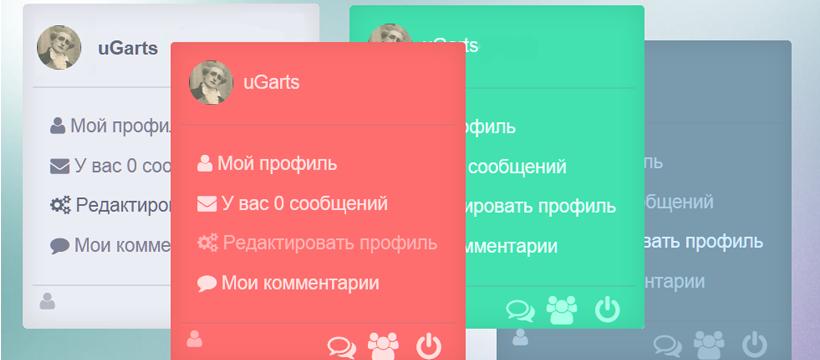 Мини профиль на jQuery для uCoz