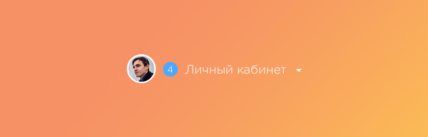 Простой мини-профиль для uCoz