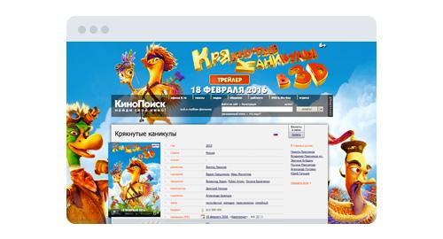 Промо дизайн на кино-сайтах