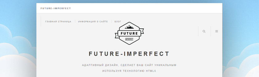 Шаблон Future Imperfect для uCoz