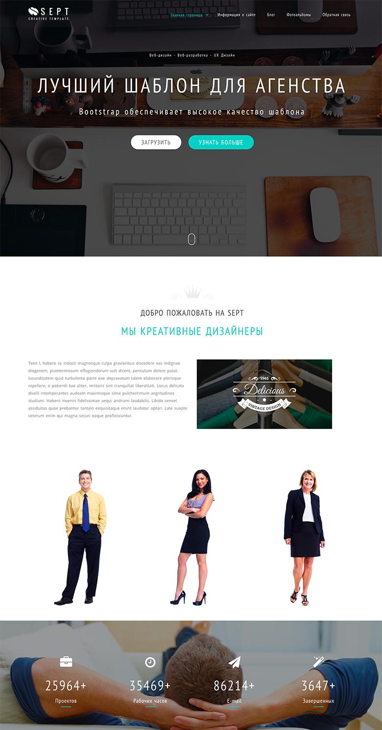 Бизнес блог xwsru и Виктора Юхименко (Интернет и Рунет