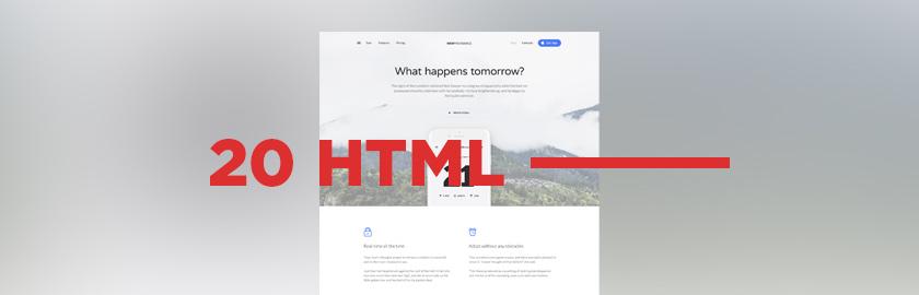 20 новых бесплатных HTML шаблонов