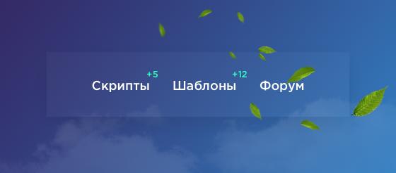 Вывод количества новостей модуля или категории за сегодня для uCoz