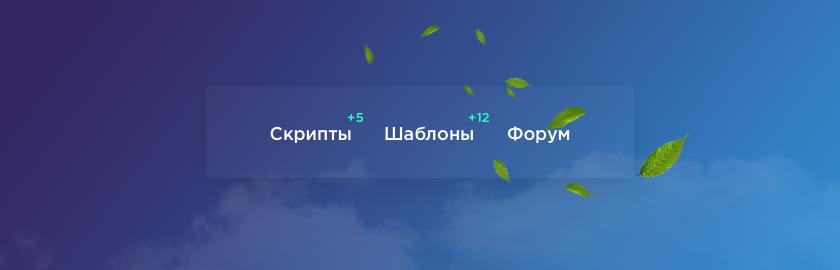 Новости нтв 1 канал россия сегодня